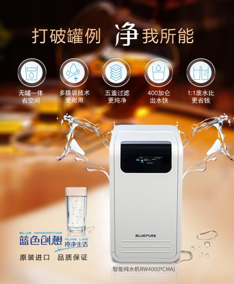 厨房净水器安装_成都温暖到家暖通设备有限责任公司