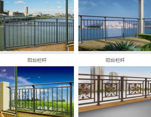 新型阳台护栏多少钱_豫贸网