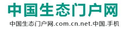四川蜀九五网络科技有限公司