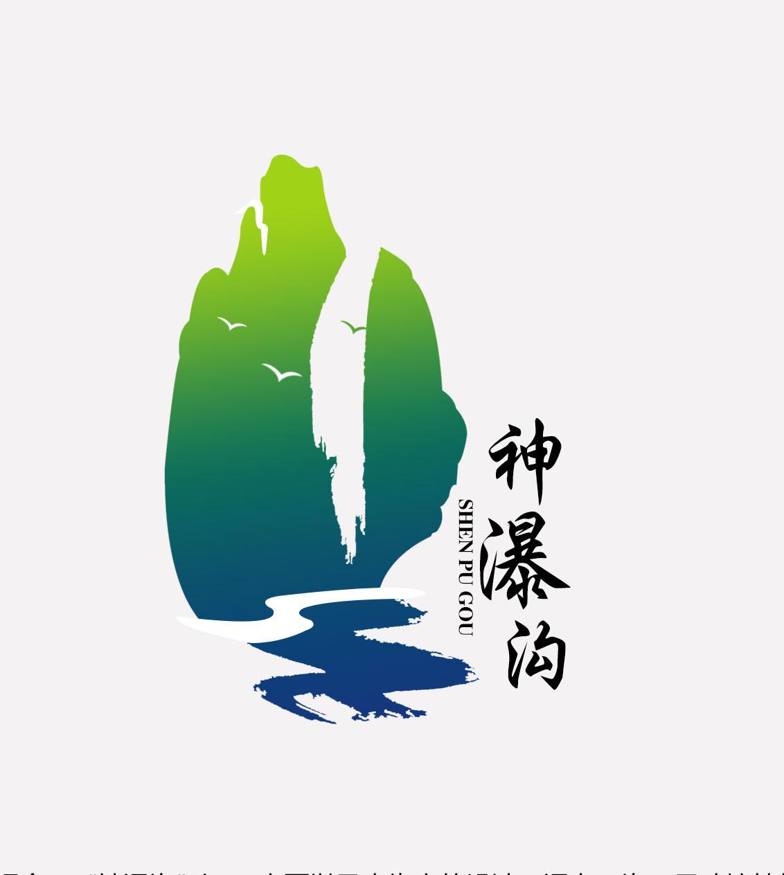 什邡市石门洞胜景旅游开发有限公司
