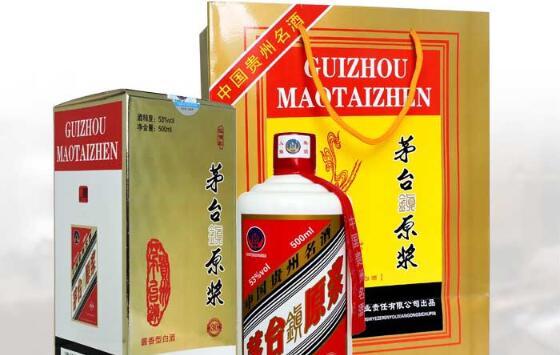 正宗53度原浆酒价格_窖藏原浆酒相关-贵州省仁怀市人强酒业销售有限公司