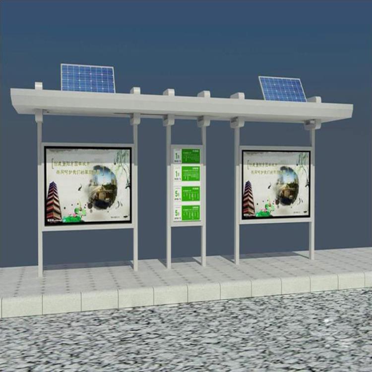 太阳能公交站