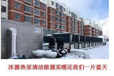 新型北方采暖方式_保护膜网