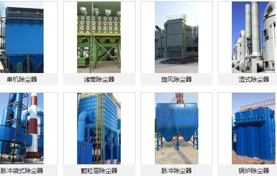 湿式除尘器_中国商务在线