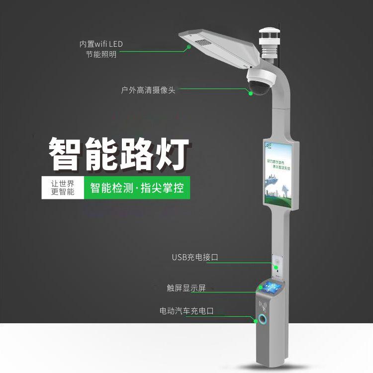 太阳能提灌站施工_百业信息网