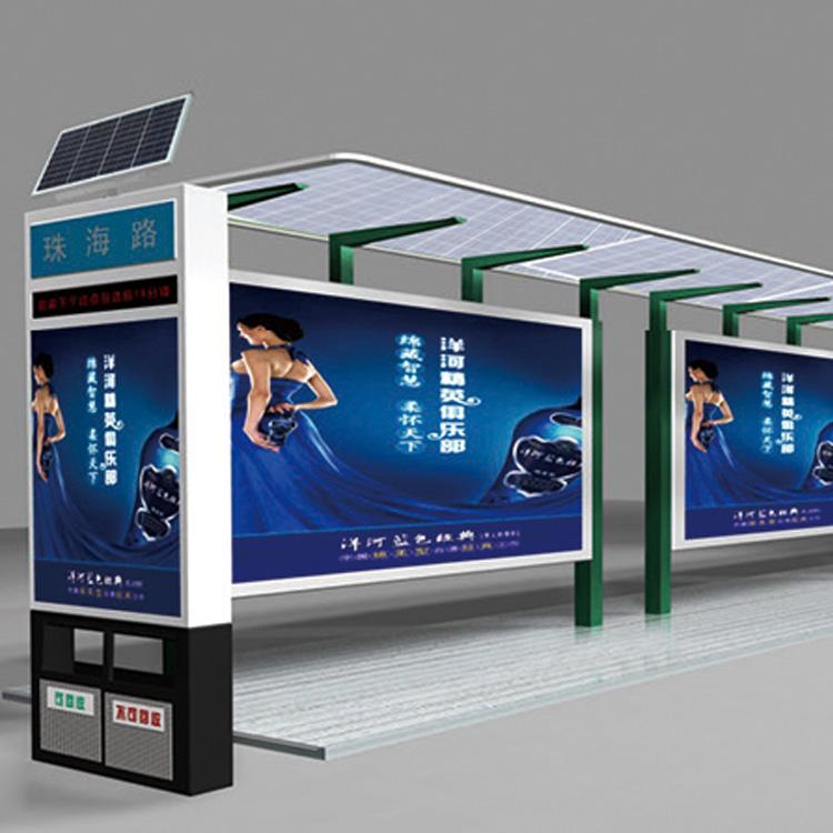 西藏太阳能公交站怎么样_百业信息网