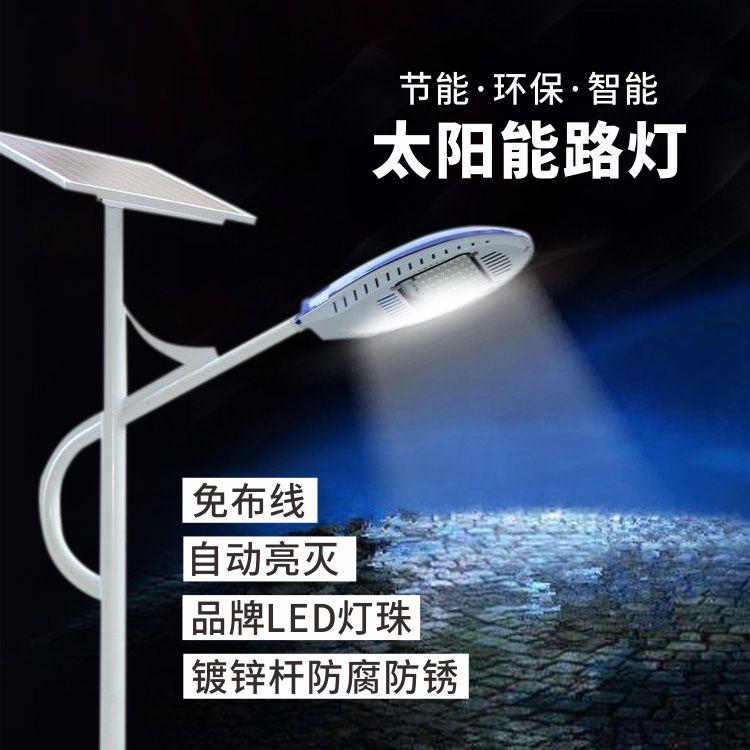 西藏太阳能智慧路灯生产厂家_百业信息网