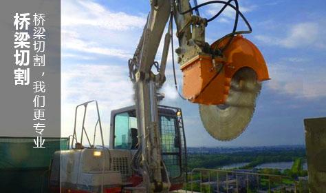 便携式切割机_铝材切割机相关-重庆长林建筑科技有限公司