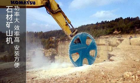 专业矿山切割设备_铝业网