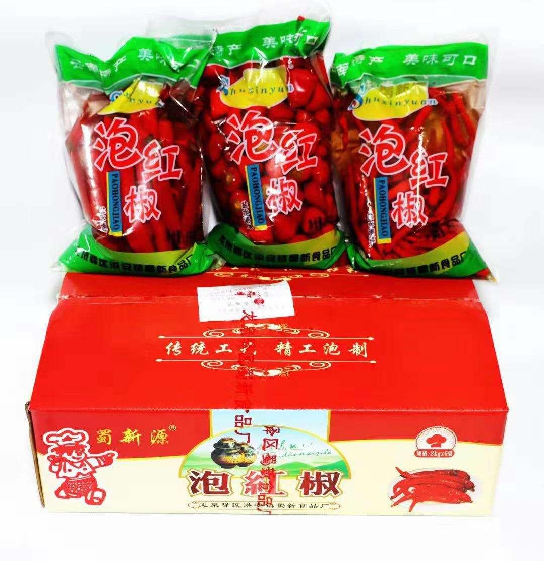 重庆酱菜_百业信息网