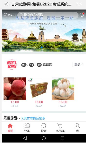 甘肃餐饮推荐_360集讯