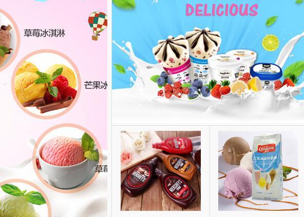 品牌奶茶加盟价格_95供求网