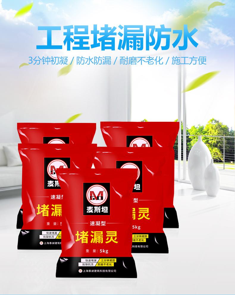 西藏防水材料厂家直销_商机网