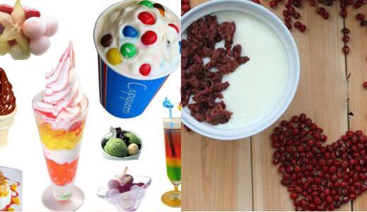 奶油冰淇淋原料价格_95供求网