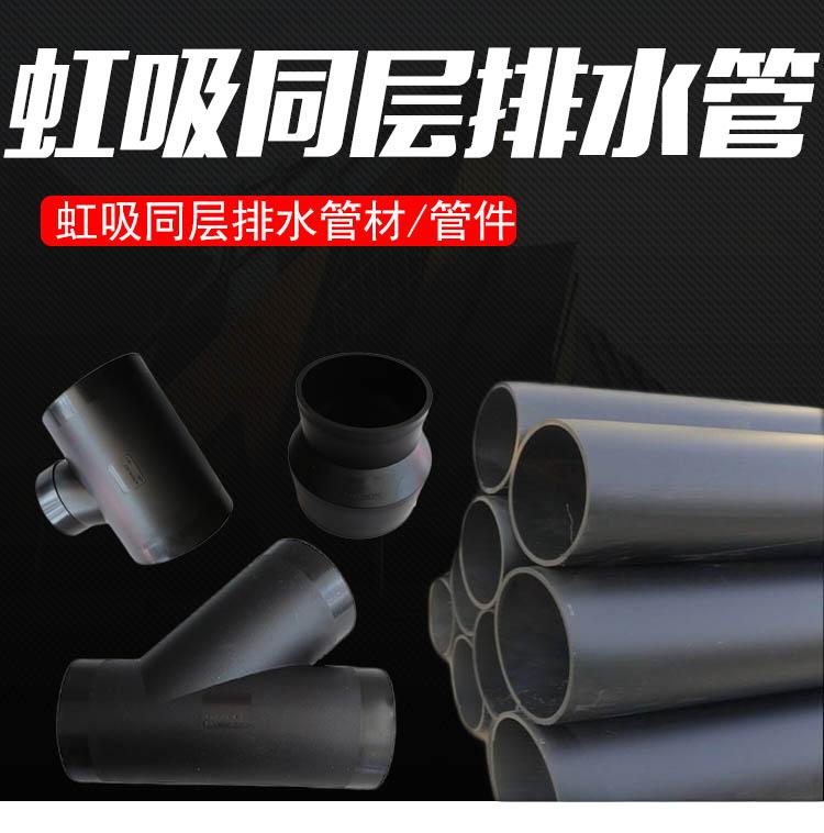 排水管道材料价格_商机网