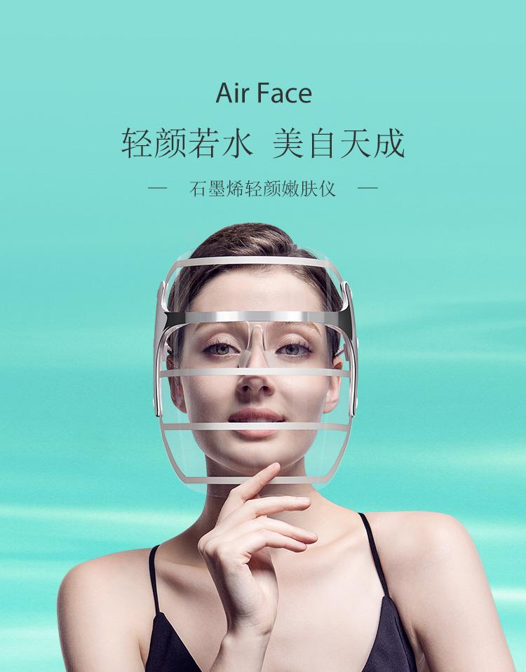 重庆科技美容多少钱_168商务网