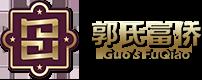 郭氏富侨保健服务_168商务网
