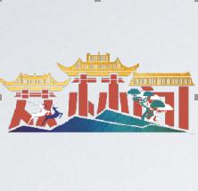 旅游创意菜品孵化_创新菜品相关-陕西苁林间餐饮管理有限公司