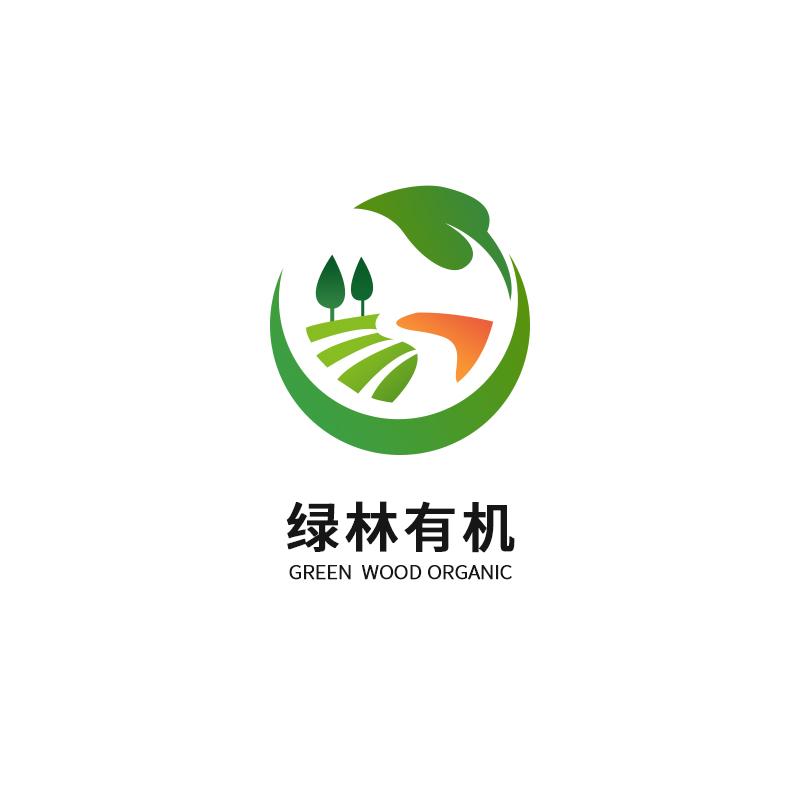 汉中绿林有机农业发展有限公司