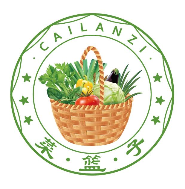 深圳市菜篮子农副产品有限公司重庆分公司