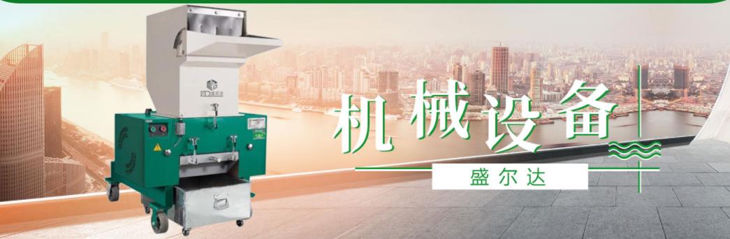 广州市白云区人和盛尔达机电产品商行