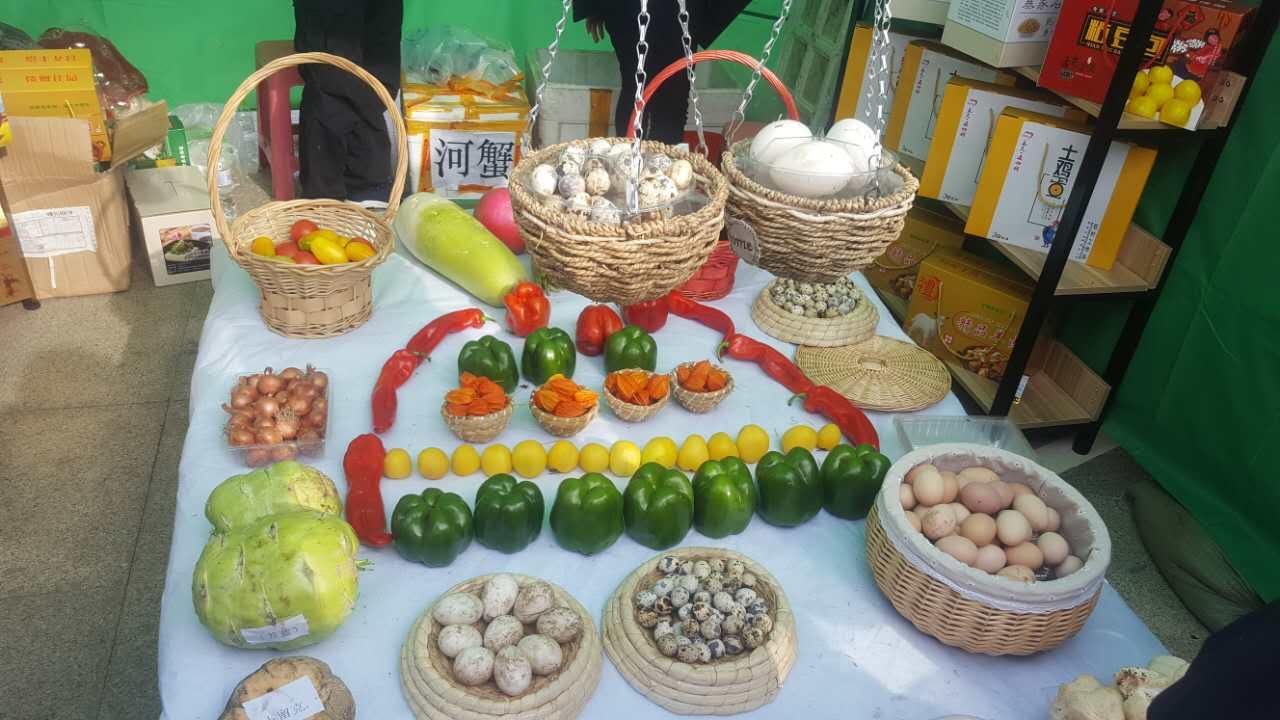 有机特色农产品_叁叁企业网