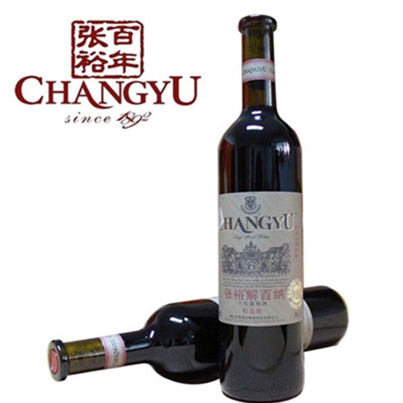 葡萄酒供应商_豫贸网