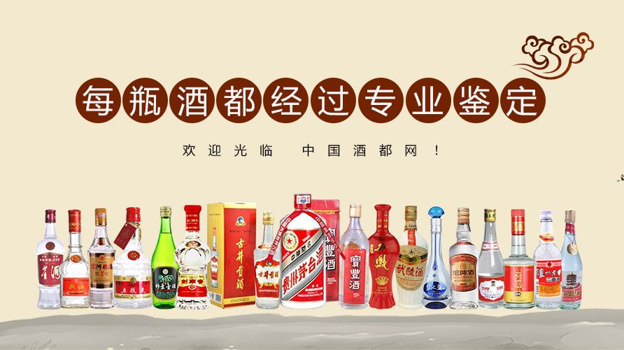 茅台镇十大品牌金茅_豫贸网