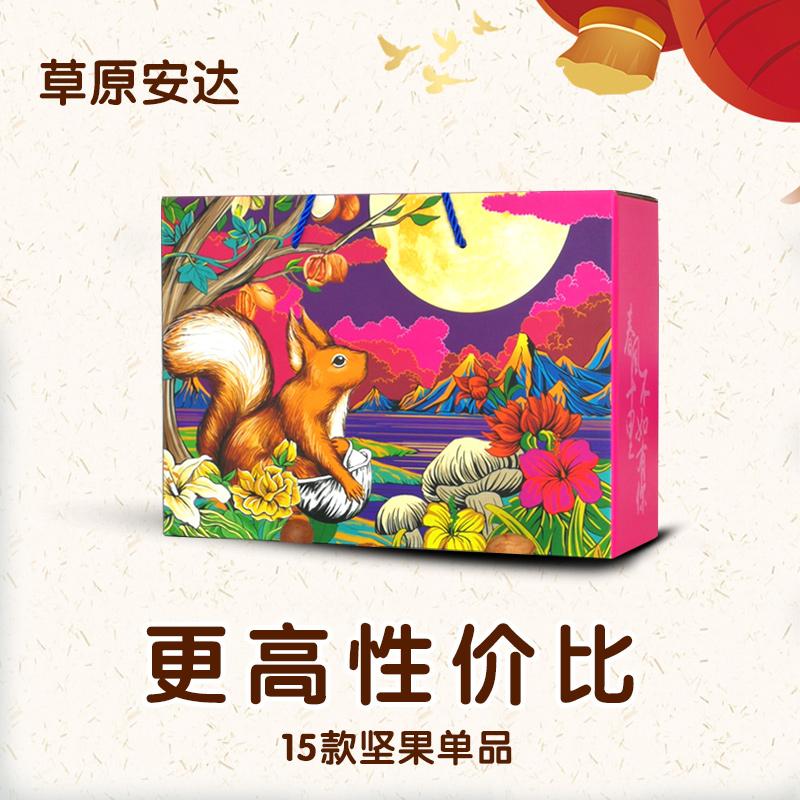 广州休闲食品大全_书展百科求学网