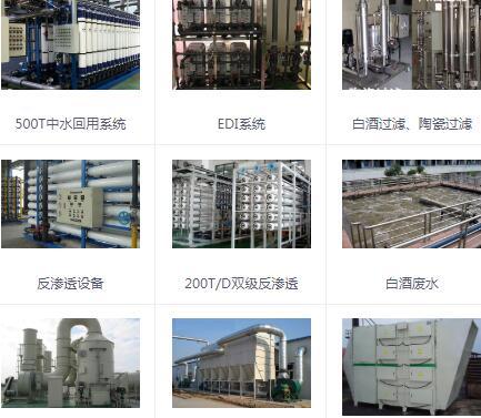 环保设备公司电话_节煤设备相关