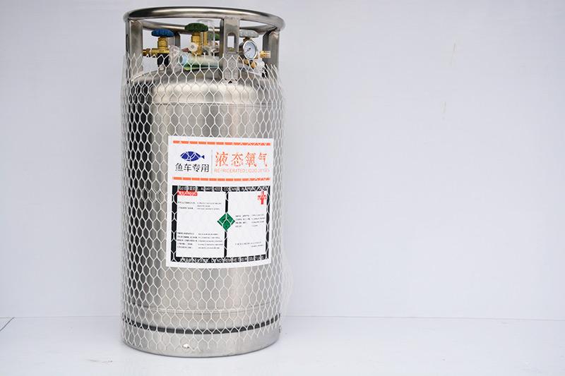 双流增氧设备鱼车专用液态氧气产家直销_成都渔业机械批发价