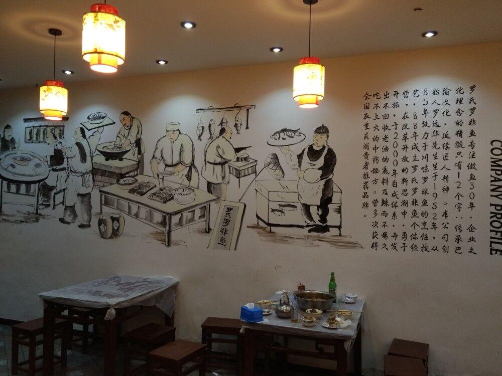 美蛙重庆网红餐厅在哪里_全球黄页网
