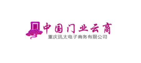 重庆喜宝莱门业有限公司