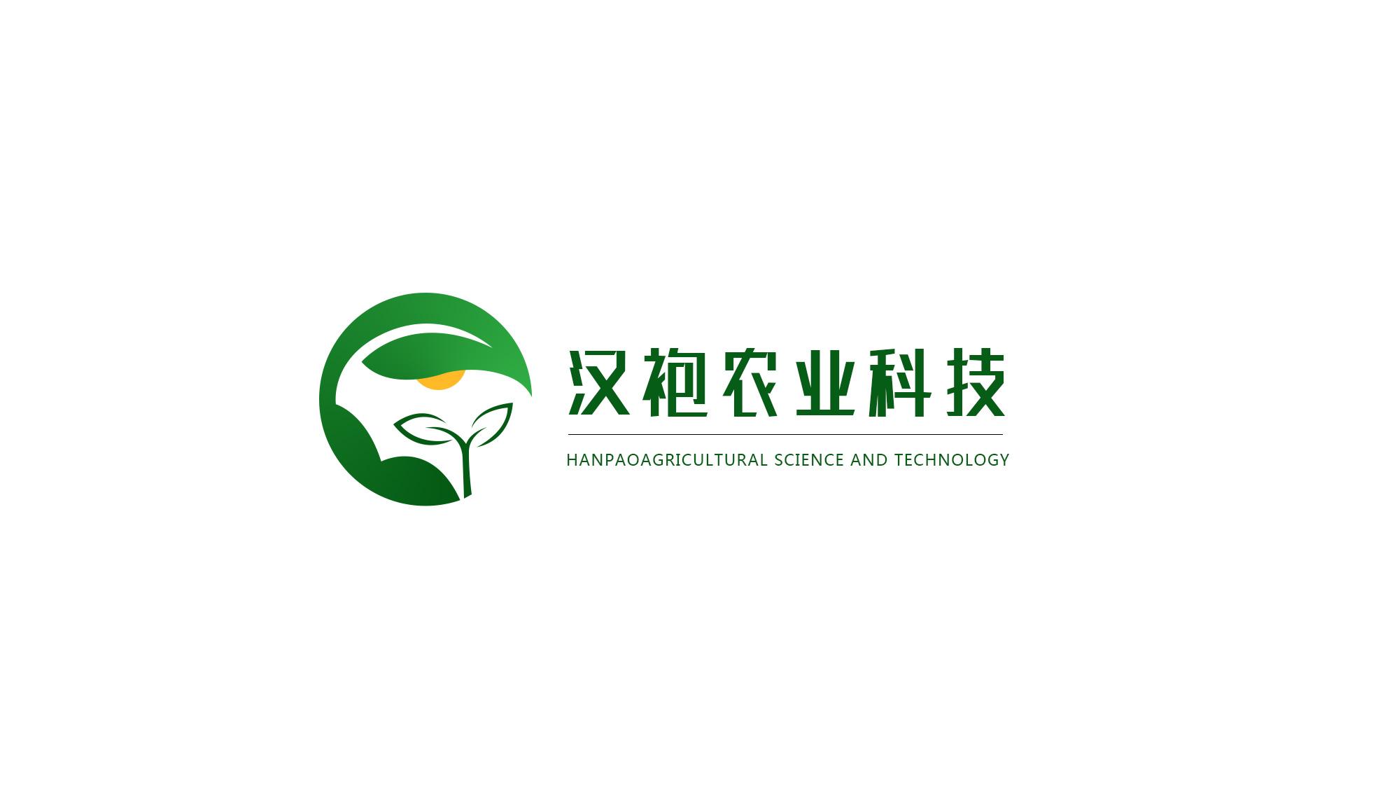 绵阳汉袍农业科技发展有限公司