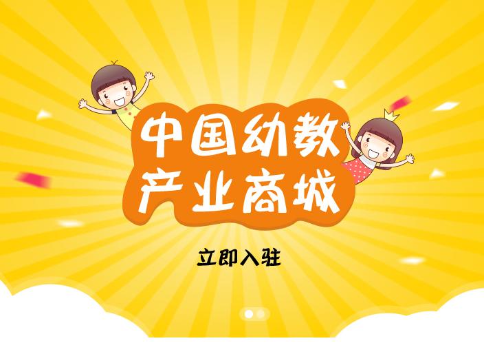 四川幼教产业网站_中国其他教育、培训平台-成都市金牛区新时代幼儿园