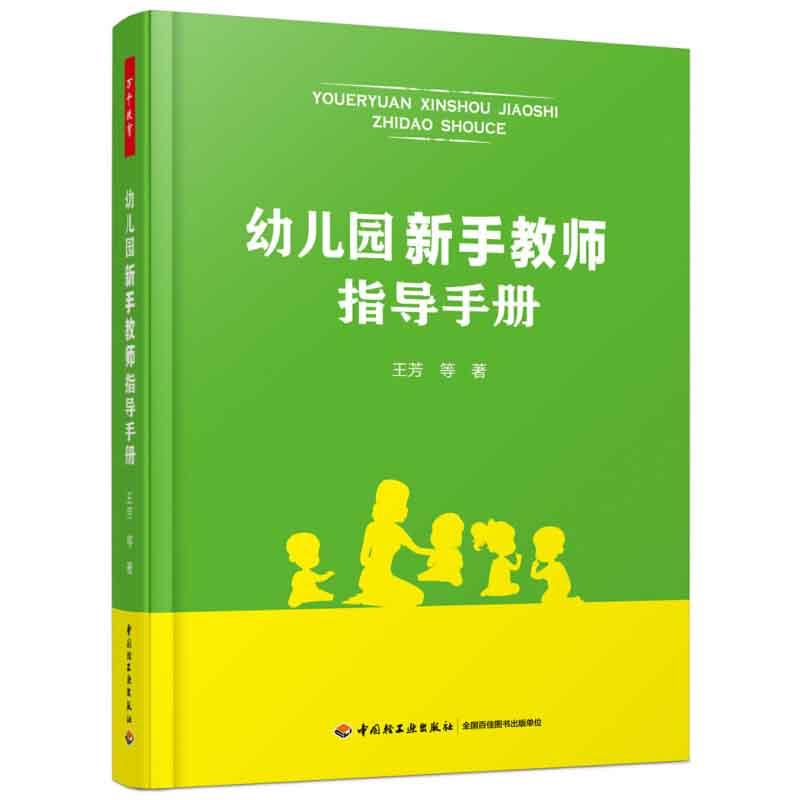 四川专业幼教课程都有哪些_幼儿园其他教育、培训-成都市金牛区新时代幼儿园