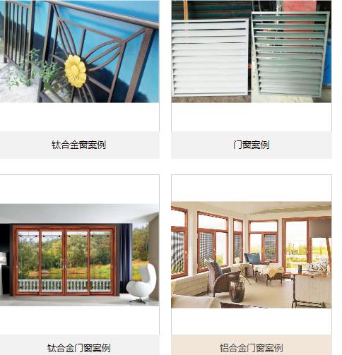 品牌门窗定制数量_塑钢门窗相关-重庆市万州区其政玻璃加工店
