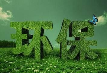 小型环保设备网站_168商务网