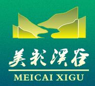 自贡溪谷农业开发有限公司