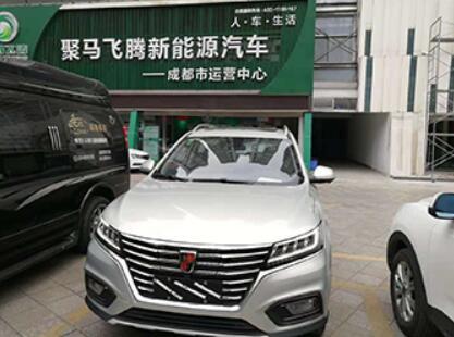 广东省聚马飞腾_广东其他其他专用汽车电话-四川省聚马飞腾汽车销售服务有限公司