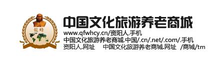 四川资阳乾峰文化产业开发有限公司