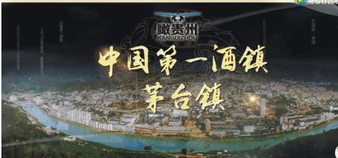 中国第一酒镇地理位置_更高能其他酒类