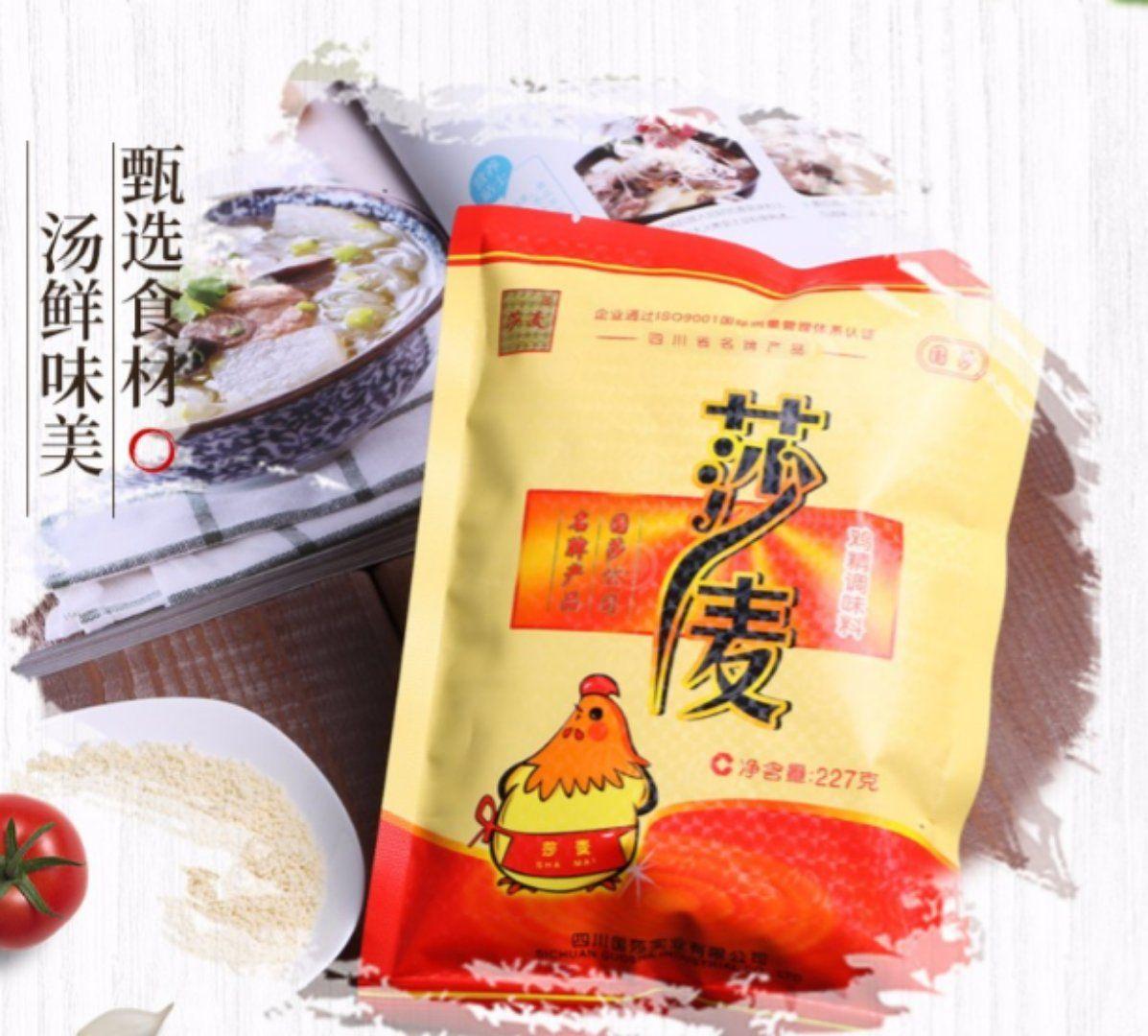 渝中农贸市场商家_更优异味精、鸡精