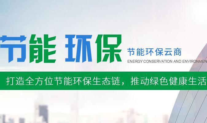 环保设备怎么样_脱硫除尘设备相关-陕西德中建筑劳务有限公司