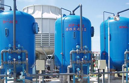 工业废水处理公司_工业污水处理成套设备工程