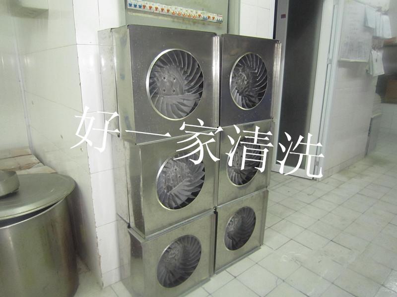 高品质专业油烟净化器清洗价格_工业用清洗剂相关