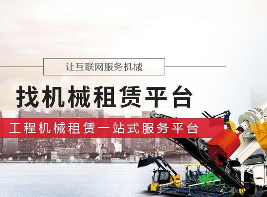 1吨起重机械租赁_工程机械配件相关-四川省宏越建筑机械设备安装有限公司