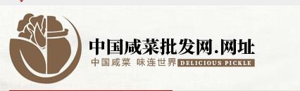 重庆江北区全龙农产品批发部