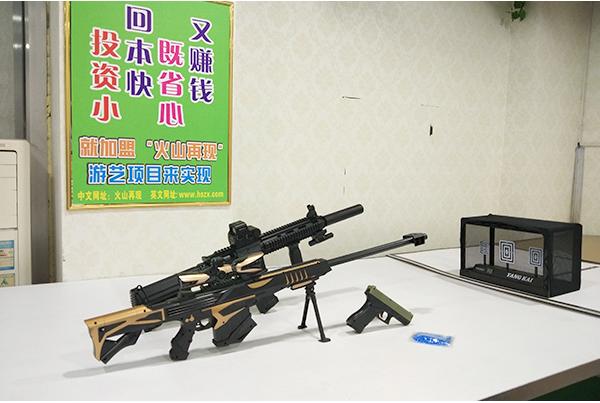 优质水弹枪打靶价钱_水弹枪射击相关-郑州市万视通电子有限公司