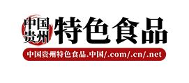 贵州特色食品商城电商平台_优质食品、饮料有什么